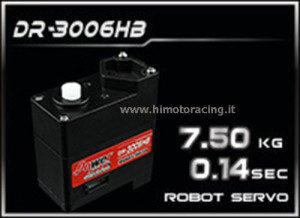 dr-3006hb.jpg-300×218