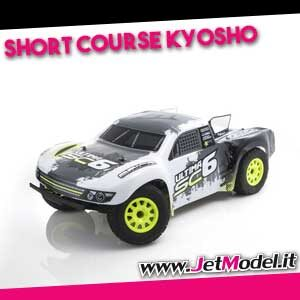 SHORT COURSE KYOSHO